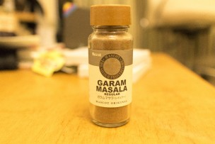 ガラムマサラ