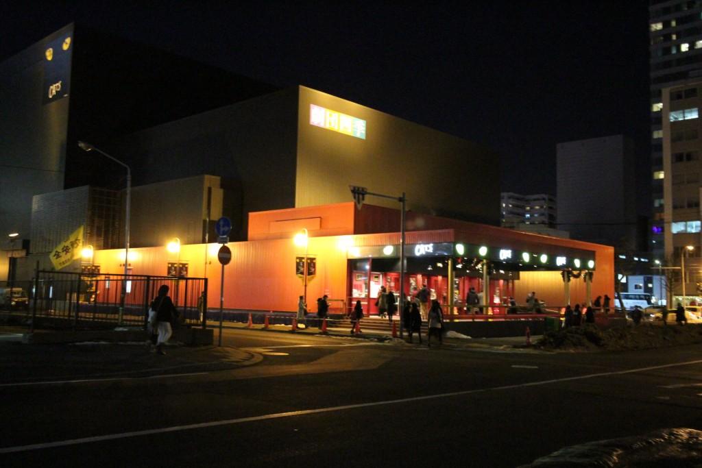 赤い壁面が特徴の劇団四季札幌劇場