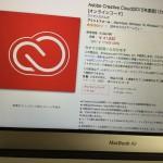 Amazon Adobe Creative Cloud