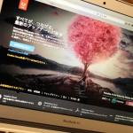Adobeサイト写真